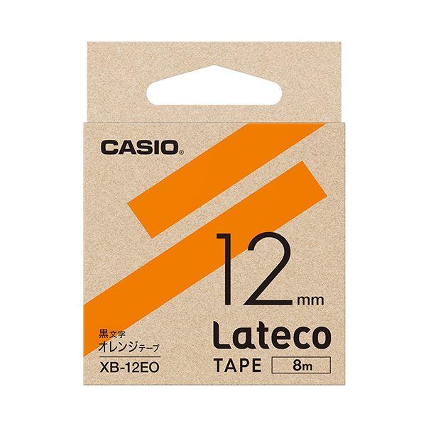 (まとめ)カシオ ラテコ 詰替用テープ12mm×8m オレンジ/黒文字 XB-12EO 1個【×10セット】