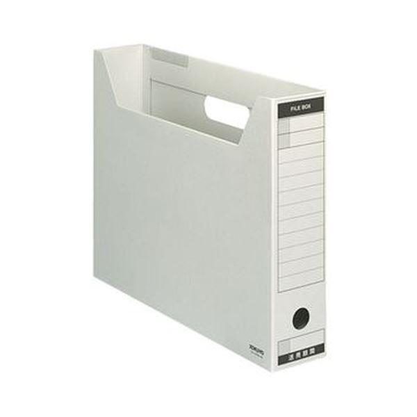 (まとめ)コクヨ ファイルボックス-FS(Bタイプ)B4ヨコ 背幅75mm グレー B4-SFBN-M 1セット(5冊)【×5セット】