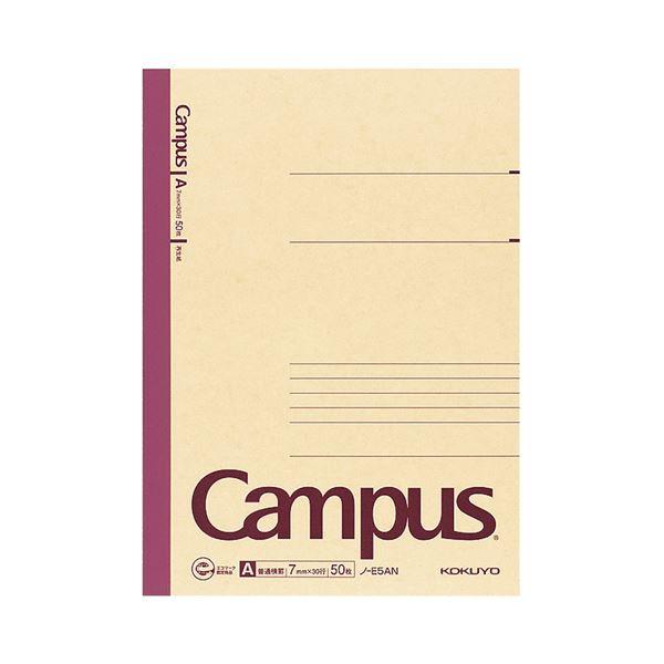 (まとめ) コクヨ再生紙キャンパスノート(普通横罫) セミB5 A罫 50枚 ノ-E5AN 1セット(10冊) 【×5セット】