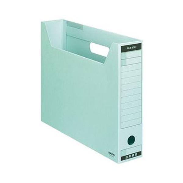 (まとめ)コクヨ ファイルボックス-FS(Bタイプ)B4ヨコ 背幅75mm 青 B4-SFBN-B 1セット(5冊)【×5セット】