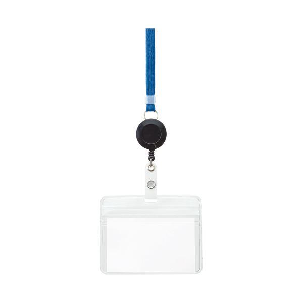 (まとめ) TANOSEE リール式吊下げ名札防水チャック付 青 1個 【×30セット】