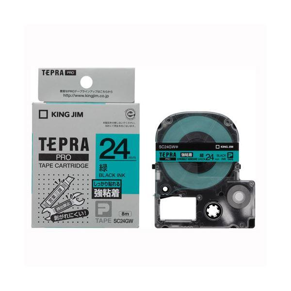 (まとめ)キングジム テプラPROテープ強粘着 緑/黒文字 SC24GW【×30セット】