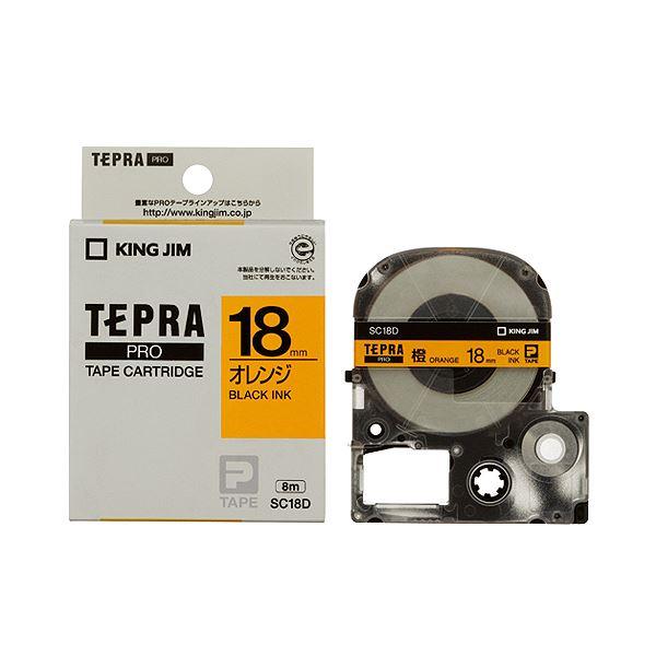 (まとめ) キングジム テプラ PRO テープカートリッジ パステル 18mm オレンジ/黒文字 SC18D 1個 【×10セット】