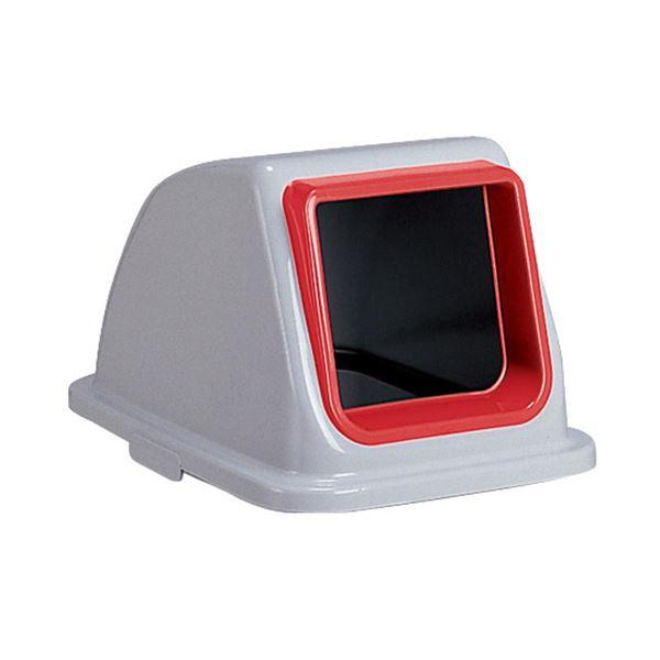 用途やスペースに合わせて選べる クーポン配布中 まとめ テラモト エコ分別カラーペール65 蓋もえるゴミ ×2セット 赤 DS-252-312-2 SALE開催中 海外並行輸入正規品 1個 本体別売 オープン