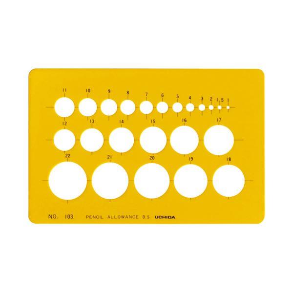 (まとめ)内田洋行 テンプレート円定規1-843-0103【×30セット】