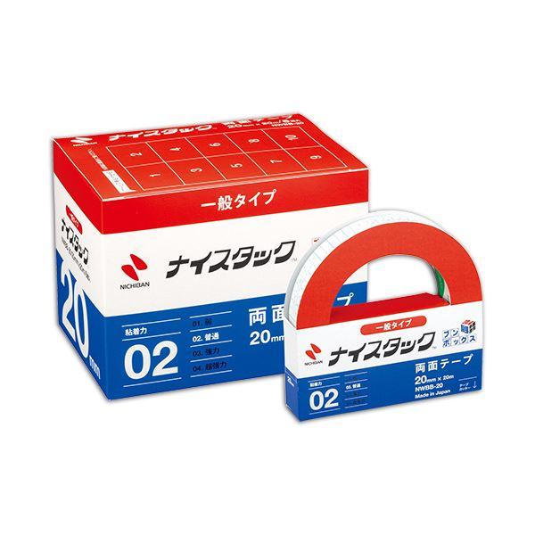 (まとめ) ニチバン ナイスタック 再生紙両面テープ ブンボックス 大巻 20mm×20m NWBB-20 1パック(6巻) 【×5セット】