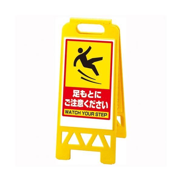 (まとめ) ユニット フロアユニスタンド 868-45BY足元【×3セット】