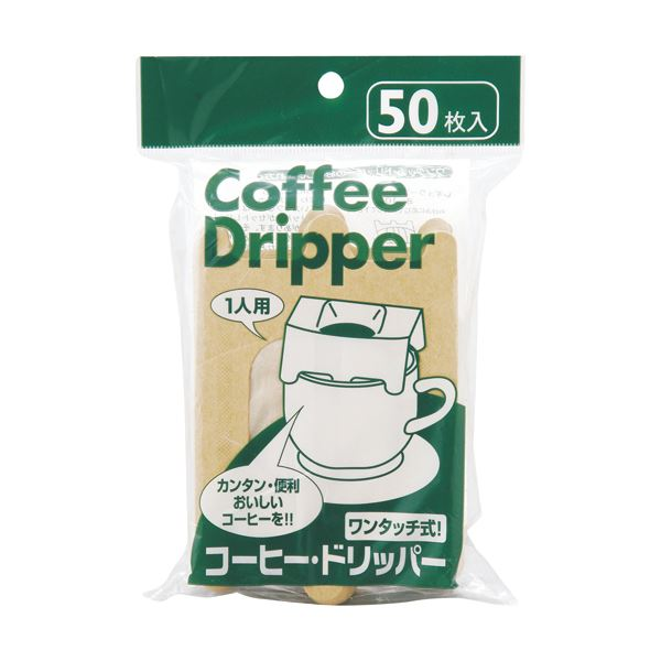 (まとめ) アートナップ コーヒー・ドリッパー 1セット(150枚:50枚×3パック) 【×10セット】
