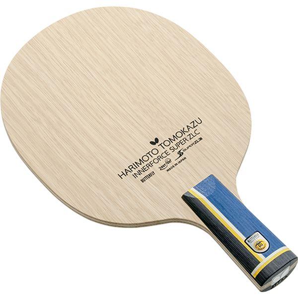 Butterfly(バタフライ) 中国式ペンラケット HARIMOTO TOMOKAZU INNERFORCE SUPER ZLC CS 張本智和 インナーフォース スーパーZLC 中国式