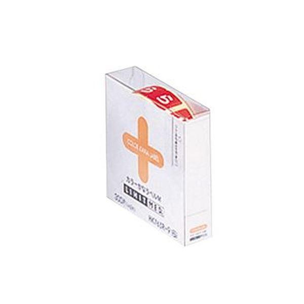 (まとめ)リヒトラブ カラーかなラベルMロールタイプ 「ら」 HK763R-9 1箱(300片)【×10セット】