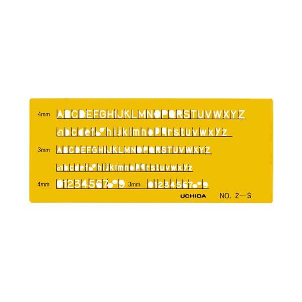 (まとめ)内田洋行 英字数字定規 No.2-S 1-843-1012【×30セット】
