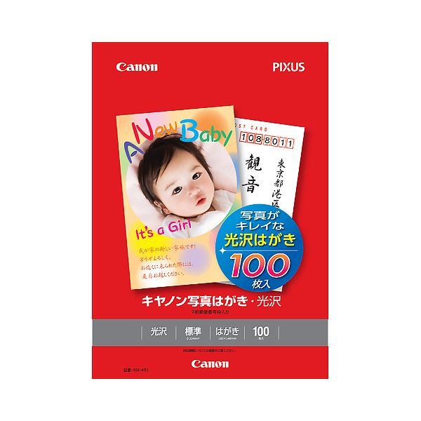 (まとめ) キヤノン Canon 写真はがき・光沢 KH-401 8841B001 1冊(100枚) 【×10セット】