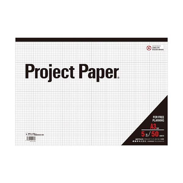 (まとめ) オキナ プロジェクトペーパー A3 5mm方眼 50枚 PPA35S 1冊 【×30セット】