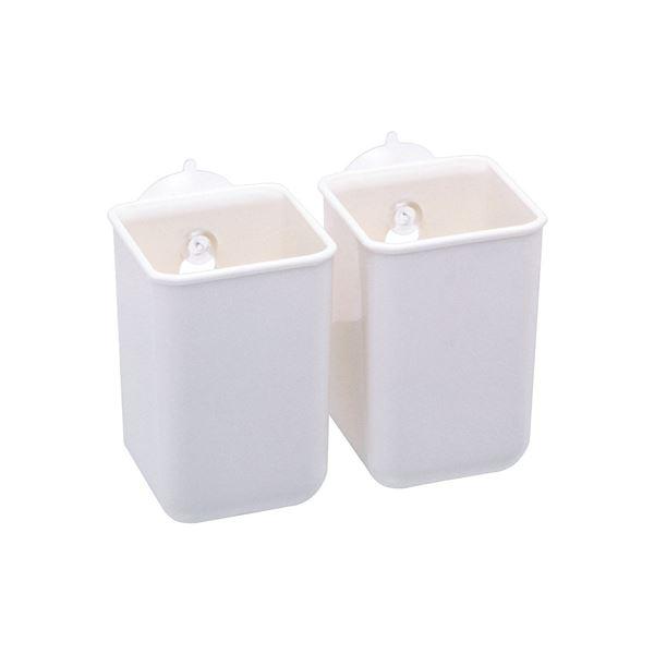 (まとめ)レック クリーンポケットミニ ホワイト 2個入り B-342 (浴室用 小物入れ) 【48個セット】