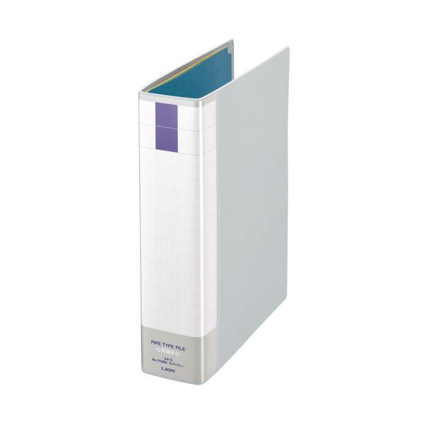 【スーパーセールでポイント最大44倍】ライオン事務器 パイプ式ファイル(環境)両開き A4タテ 500枚収容 50mmとじ 背幅71mm ライトグレー No.753RK 1セット(10冊)