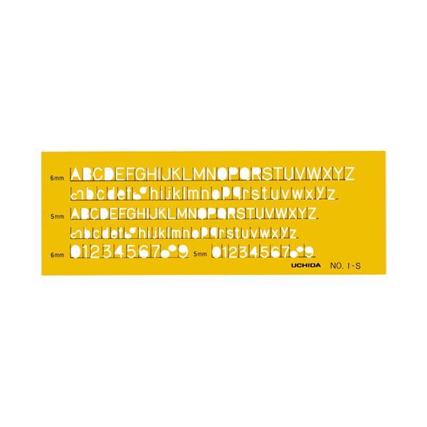 (まとめ)内田洋行 英字数字定規 No.1-S 1-843-1011【×30セット】
