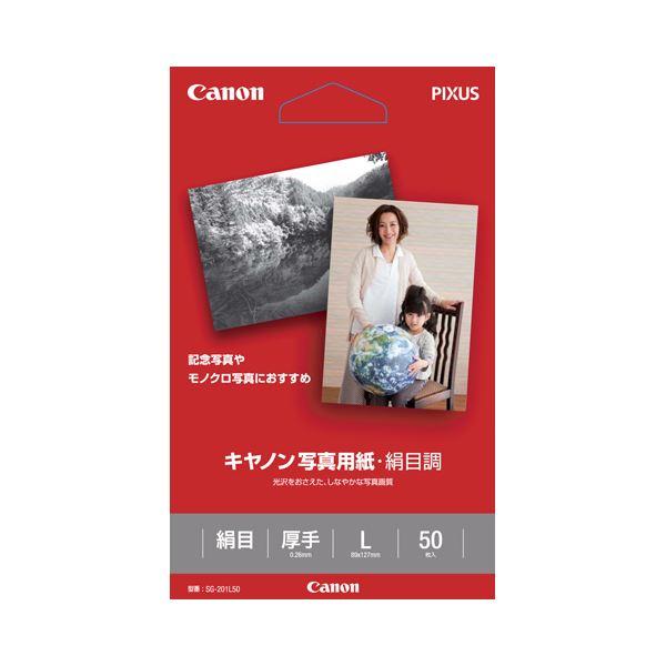 (まとめ) キヤノン Canon 写真用紙・絹目調 印画紙タイプ SG-201L50 L判 1686B001 1冊(50枚) 【×10セット】