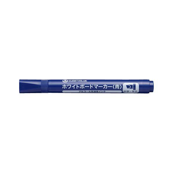 (まとめ)ジョインテックス WBマーカー 青 平芯 10本 H042J-BL-10【×30セット】