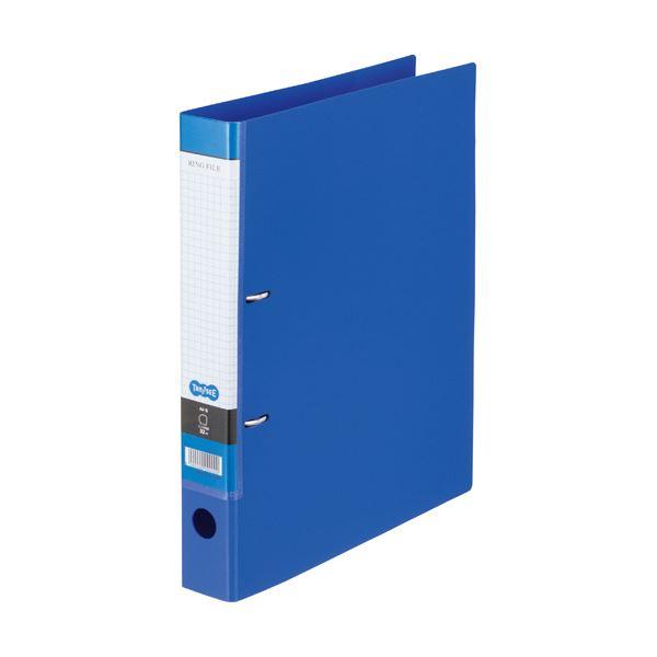 (まとめ) TANOSEE DリングファイルA4タテ 2穴 280枚収容 背幅45mm ブルー 1冊 【×30セット】