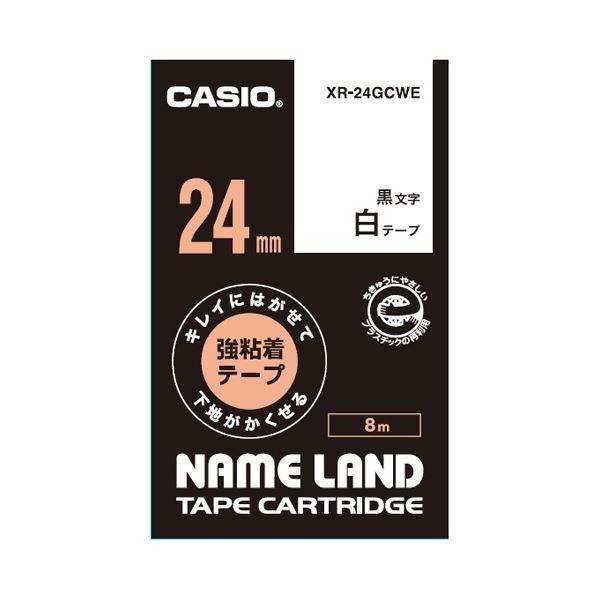 (まとめ)カシオ計算機 ラベルテープXR-24GCWE 黒文字白テープ24mm【×30セット】