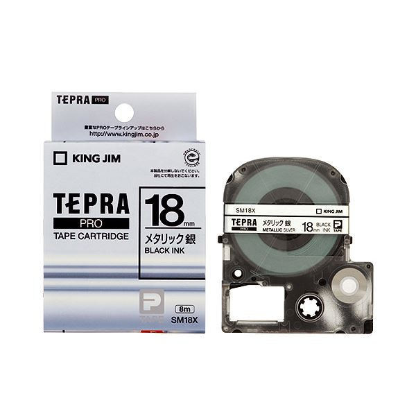 (まとめ) キングジム テプラ PRO テープカートリッジ カラーラベル(メタリック) 18mm 銀/黒文字 SM18X 1個 【×10セット】