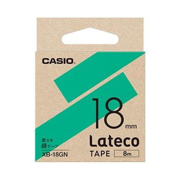 (まとめ)カシオ ラテコ 詰替用テープ18mm×8m 緑/黒文字 XB-18GN 1個【×10セット】