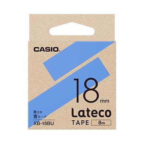 (まとめ)カシオ ラテコ 詰替用テープ18mm×8m 青/黒文字 XB-18BU 1個【×10セット】
