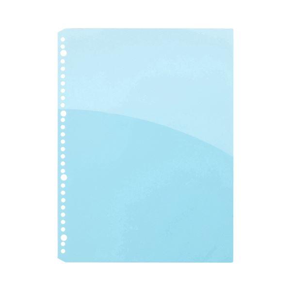 【スーパーセールでポイント最大44倍】(まとめ)TANOSEEPP製ハーフポケットリフィル A4タテ ブルー 1セット(100枚:10枚×10パック) 【×2セット】