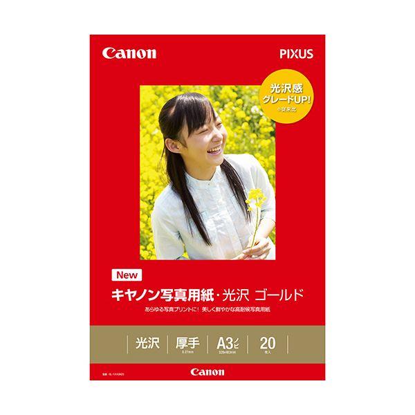 (まとめ) キヤノン Canon 写真用紙・光沢 ゴールド 印画紙タイプ GL-101A3N20 A3ノビ 2310B009 1冊(20枚) 【×5セット】