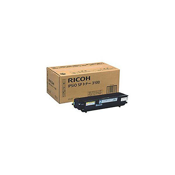 リコー IPSiO SPトナー 3100515244 1個