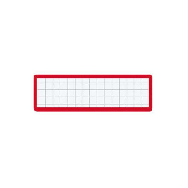 (まとめ)コクヨ マグネット見出し 19×75mm赤 マク-402R 1セット(10個)【×5セット】