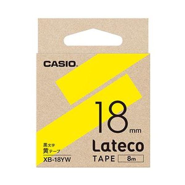(まとめ)カシオ ラテコ 詰替用テープ18mm×8m 黄/黒文字 XB-18YW 1個【×10セット】