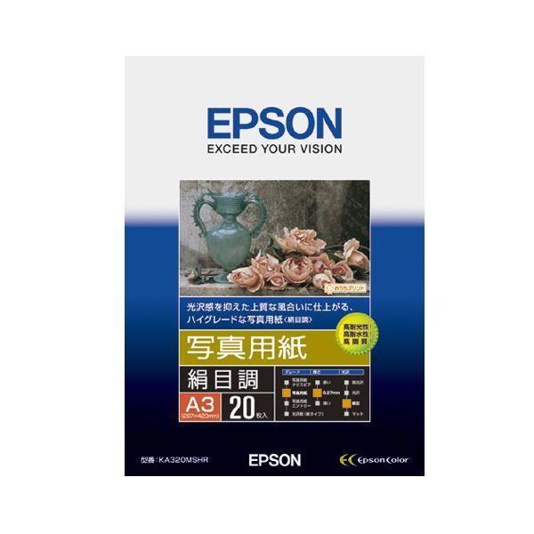 (まとめ) エプソン EPSON 写真用紙<絹目調> A3 KA320MSHR 1冊(20枚) 【×5セット】
