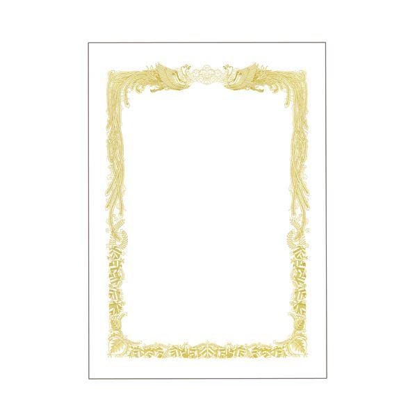 (まとめ) TANOSEE 賞状用紙 白 B5 ヨコ書用 1冊(10枚) 【×30セット】