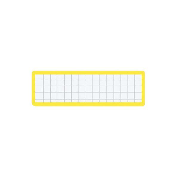 (まとめ)コクヨ マグネット見出し 19×75mm黄 マク-402Y 1セット(10個)【×5セット】