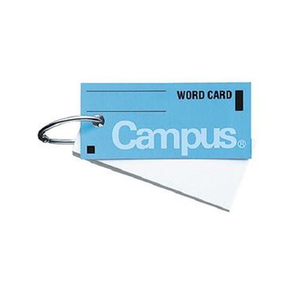 (まとめ)コクヨ キャンパス 単語カード 中 青タン-101B 1セット(10冊)【×10セット】