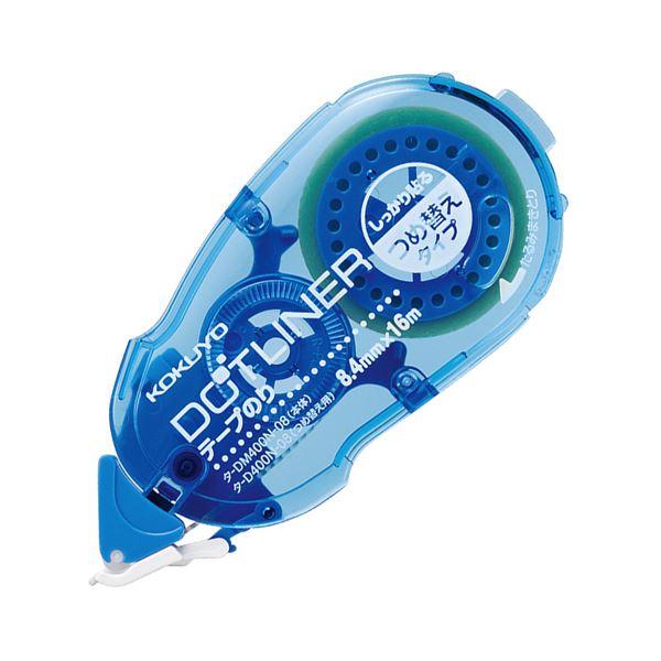 (まとめ) コクヨ テープのり ドットライナー しっかり貼るタイプ つめ替え用 8.4mm×16m タ-D400N-08 1セット(10個) 【×5セット】