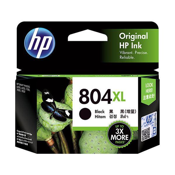 (まとめ) HP HP804XL インクカートリッジ黒(増量) T6N12AA 1個 【×5セット】
