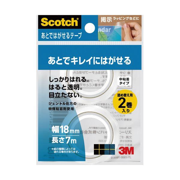 (まとめ) 3M スコッチ あとではがせるテープ詰替 18mm×7m CA18-R2P 1パック(2巻) 【×50セット】