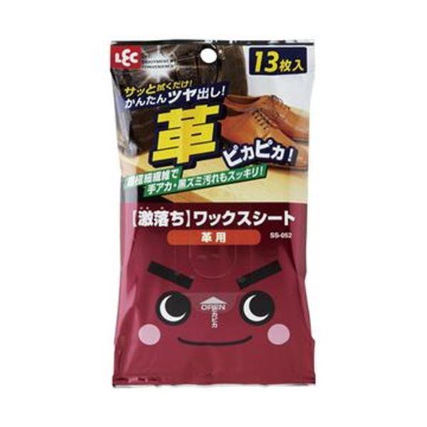 (まとめ)レック 激落ちワックスシート 革用SS-052 1袋(13枚)【×50セット】