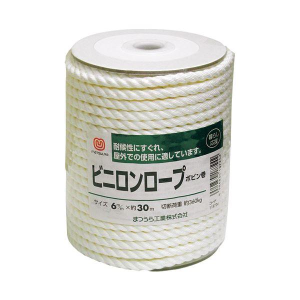 (まとめ) 松浦工業 ビニロンロープ ボビン巻 118724【×5セット】