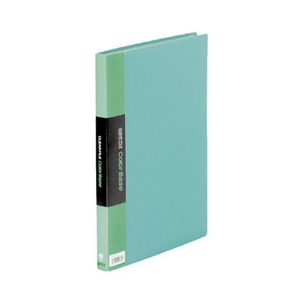【スーパーセールでポイント最大44倍】(まとめ) キングジム クリアファイル カラーベースW A4タテ 40ポケット 背幅24mm 緑 132CW 1冊 【×10セット】