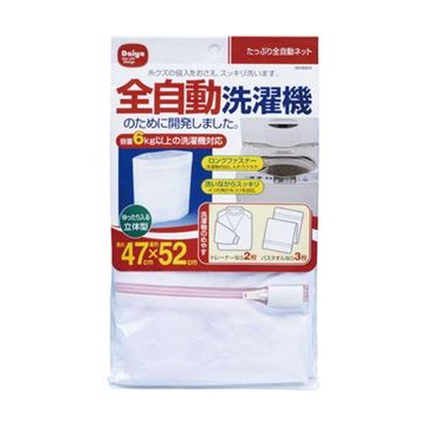 (まとめ)ダイヤ 洗濯ネット たっぷり全自動ネット 1枚【×20セット】