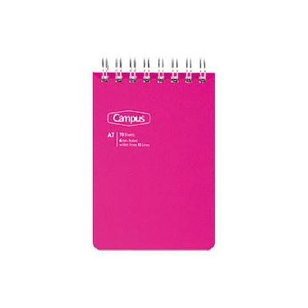 (まとめ)コクヨ キャンパスツインリングメモ(simple tone)ドット入罫線 A7 B罫 70枚 ピンク メ-TS77BT-P 1セット(5冊)【×10セット】