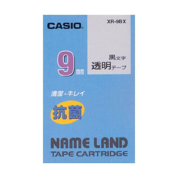 (まとめ) カシオ NAME LAND 抗菌テープ9mm×5.5m 透明/黒文字 XR-9BX 1個 【×10セット】
