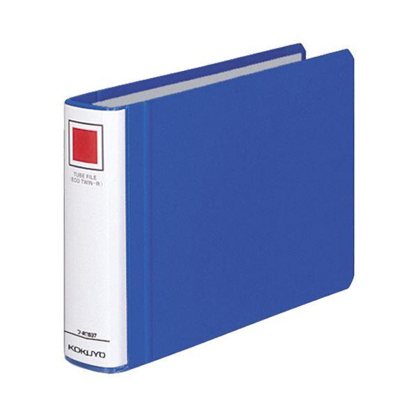 【スーパーセールでポイント最大44倍】(まとめ) コクヨ チューブファイル(エコツインR) A5ヨコ 300枚収容 背幅45mm 青 フ-RT637B 1冊 【×10セット】