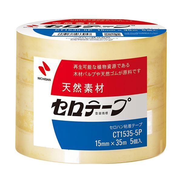 (まとめ) ニチバン セロテープ 大巻15mm×35m 業務用パック CT-15355P 1パック(5巻) 【×30セット】