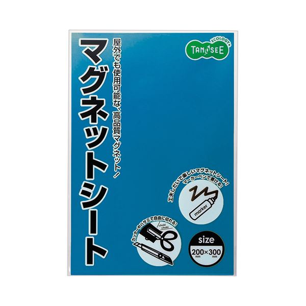 (まとめ) TANOSEE マグネットカラーシートワイド 300×200×0.8mm 青 1セット(10枚) 【×5セット】