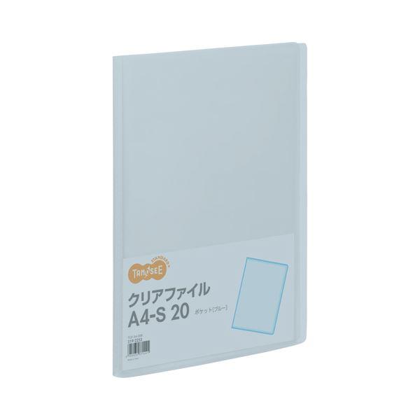 【スーパーセールでポイント最大44倍】(まとめ) TANOSEE クリアファイル A4タテ 20ポケット 背幅14mm ブルー 1冊 【×100セット】