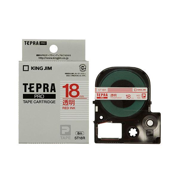 (まとめ) キングジム テプラ PRO テープカートリッジ 18mm 透明/赤文字 ST18R 1個 【×10セット】